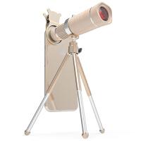 手机镜头摄像头高清远程微光夜视苹果安卓华为套装长焦望远镜通用单反直播演唱会20倍外置