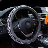 吉利帝豪ec718熊猫金刚远景自由舰GX7冰丝四季通用汽车方向盘把套 汽车用品