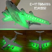 遥控滑翔机无人机电动灯固定翼战斗飞机超大耐摔模型玩具diy航模 +LED灯带