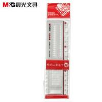 晨光文具ARL96099考试涂卡尺晨光直尺15cm尺子