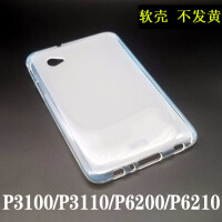 三星p3100保护套GT-3110手机套7寸平板P3108软壳硅胶p6200/P6210 +高清钢化膜