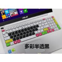 华硕(ASUS)X542UQR 15.6英寸笔记本电脑键盘保护贴膜按键防尘套 多彩半透 黑