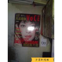 【旧书二手书9成新】昕薇风采美妆20119
