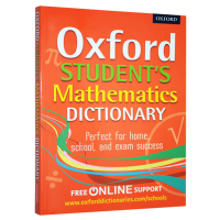 牛津英国中学生数学词典 英文原版工具书 Oxford Student's Mathematics Dictionary