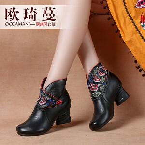 欧琦蔓2017秋季新品原创手工牛皮短靴女特色民族风高跟女靴42141