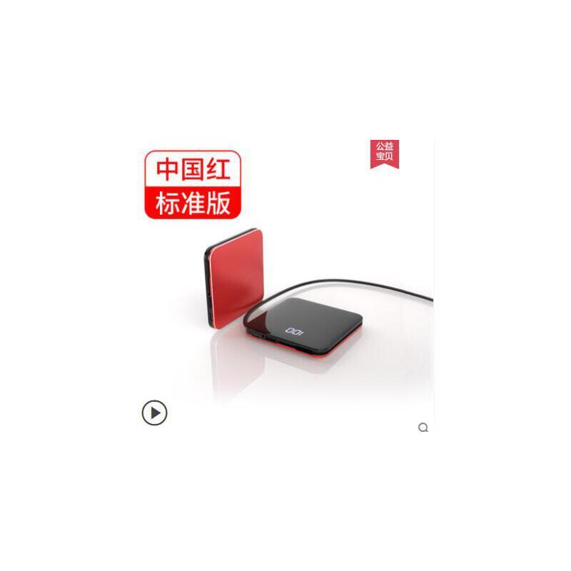 【包邮】正品移动电源20000m毫安通用充电宝通用安全高品质聚合物电芯