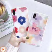 【包邮】iphoneX/XS/XSmax iphone8手机壳苹果8plusiPhoneX手机壳苹果XS手机壳max硅
