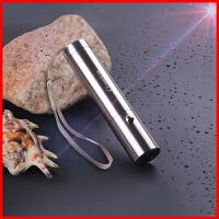 强光手电筒 可充电超亮LED远射家用 不锈钢手灯