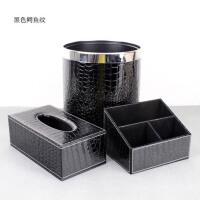 欧式创意皮革家居三件套抽纸纸巾盒垃圾桶桌面收纳盒