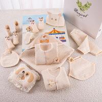 班杰威尔 初生婴儿衣服秋冬装彩棉新生儿礼盒套装刚出生男女宝宝用品