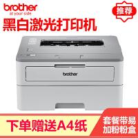 兄弟(brother)HL-B2000D黑白激光打印机自动双面高速办公家用企业办公打印机 替代2240 2260D