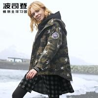 波司登羽绒服女短款厚款保暖2018冬季新款女士迷彩外套