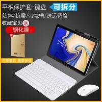 三星tab a t590/t595保护套无线蓝牙键盘带笔槽s4 T835C/T830平板电脑皮套10 Tab s4-T
