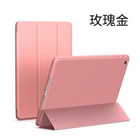 2019新款ipadmini5保护套7.9英寸苹果平板电脑保护壳子液态防摔硅胶mini4超薄创意全包