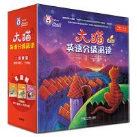 大猫英语分级阅读二级组套(含二级1.2.3)(适合小学二.三年级)(专供网店)