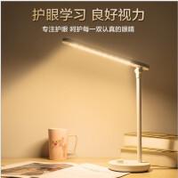 【支持礼品卡】台灯led创意折光学习护眼台灯台灯酒店办公台灯 n6u