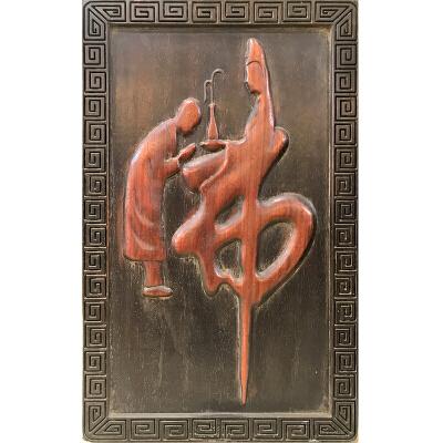 红木小叶紫檀金星纹阿弥陀佛