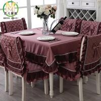 木儿家居 布艺田园餐桌布台布椅子坐垫茶几桌布套装椅垫餐椅套