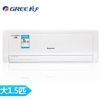 格力 Q畅定频KFR-35GW/(35570)Ga-3 大1.5匹 壁挂式冷暖空调 送加湿器 门垫 售后清洗卡