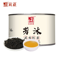 元正好茶 正山小种武夷山红茶茶叶特级正宗茶干礼盒装100g精美香沁礼盒装