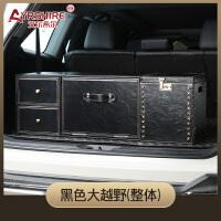 密码锁后备箱储物箱多功能杂物整理收纳创意车载置物盒汽车内用品