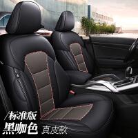 专车专用汽车坐垫订做四季通用全包围座套19新款小车座椅套真皮