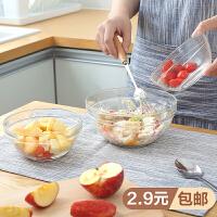 烘焙餐具创意大容量玻璃碗家用耐热玻璃甜品泡面碗玻璃器沙拉透明