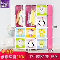 简易衣柜组装儿童宝宝婴儿收纳柜子树脂卡通折叠组合塑料衣橱