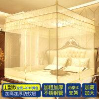 坐床式方顶蒙古包拉链蚊帐1.8m床双人家用1.5米三开门有底防掉落