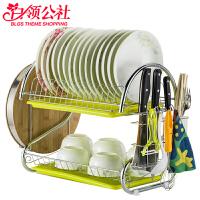 白领公社 沥水架 双层落地卡位式碗碟架放碗架碗盘架子加粗加厚多功能大容量防滑设计收纳置物架厨房用品