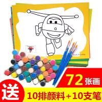 涂鸦画颜料画儿童涂色画手工diy水粉颜料水彩画小孩画画套装绘画