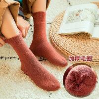 女款秋冬棉袜中筒羊毛袜冬季加绒加厚毛圈袜子保暖毛巾女士款纯色