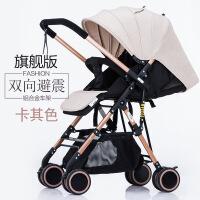 高景观婴儿推车可坐躺轻便折叠双向避震简易便携式迷你夏天童车 卡其色双向-金管 暂缺 预售7-10天