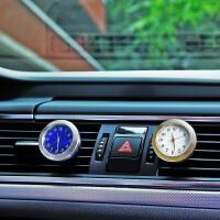 车载香水创意钟表汽车空调口香水二合一车载出风口香水支架