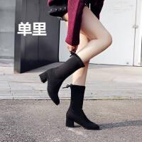 靴子女2018秋冬新款瘦瘦靴粗跟中跟短靴女士坡跟中筒靴尖头马丁靴