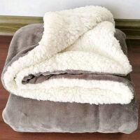盖毯办公室被子冬季被毯单人学生珊瑚绒毯子美容院睡觉床上毛毯