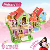 若态若小贝3d立体木质diy小屋拼图拼板儿童玩具梦幻别墅拼装模型
