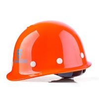 【支持礼品卡】安全帽工程工地建筑施工劳保防砸领导电工安全头盔印字4fp