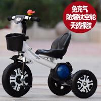 儿童音乐三轮车脚踏车2-3-5小孩单车自行车宝宝童车 米白色1 花钛空轮音乐