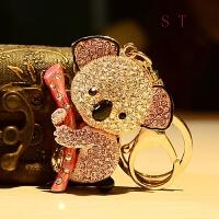 新款考拉汽车钥匙扣女士创意钥匙链镶钻水晶包包挂件男士*挂饰