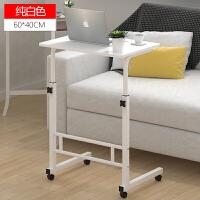 懒人床边笔记本电脑桌台式家用床上用简易书桌简约折叠移动小桌子