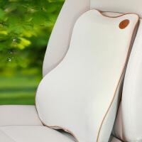 汽车用座位腰靠背护腰垫司机驾驶员开车舒适小车轿车座椅靠垫 白色 (深米色)