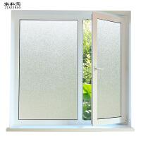 自粘磨砂玻璃贴膜透光不透明办公室防晒款卫生间窗户玻璃贴纸 加厚纯磨砂 150厘米宽/5米