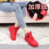 大棉保暖女短靴平底红色系带高帮鞋冬季新款学生加绒英伦风小皮鞋 TBP
