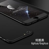 苹果6s手机壳iphone6套防摔6s女款6splus个性创意360度保护ipone新款潮男六网红6