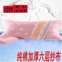 6层纱布加长纱布枕巾长款双人枕巾1.5情侣1.21.8米枕头巾