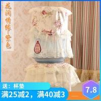 饮水机防尘两件罩饮水机罩子布艺蕾丝通用高档欧式盖巾盖布水桶套