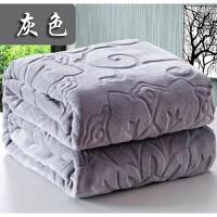纯色加厚法兰绒毛毯 珊瑚绒床单午睡盖毯空调毯法莱绒毯子小毛毯 灰色 剪花款