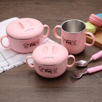 儿童餐具不锈钢婴儿带盖辅食碗勺套装 宝宝防摔防烫碗吃饭碗