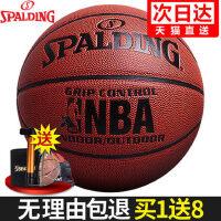 斯伯丁篮球 学生室内室外水泥地真皮手感NBA比赛防滑耐磨7号篮球